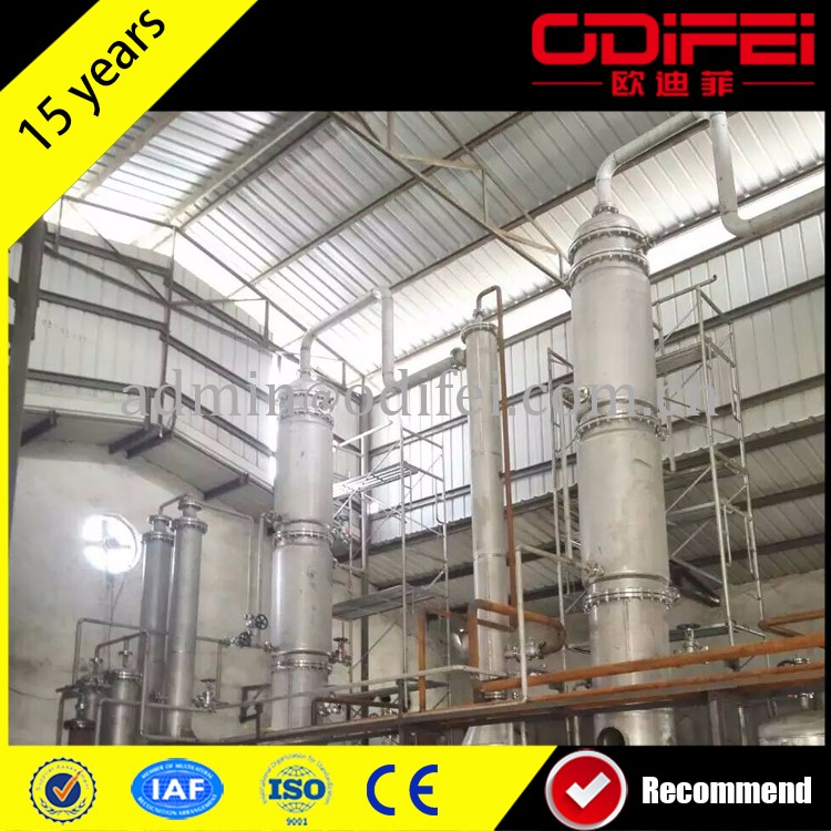 Waste Oil Recycling System used engine oil black oil purification