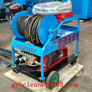 gasoline engine 24Hp high pressure sewer drain cleaning machine for sale