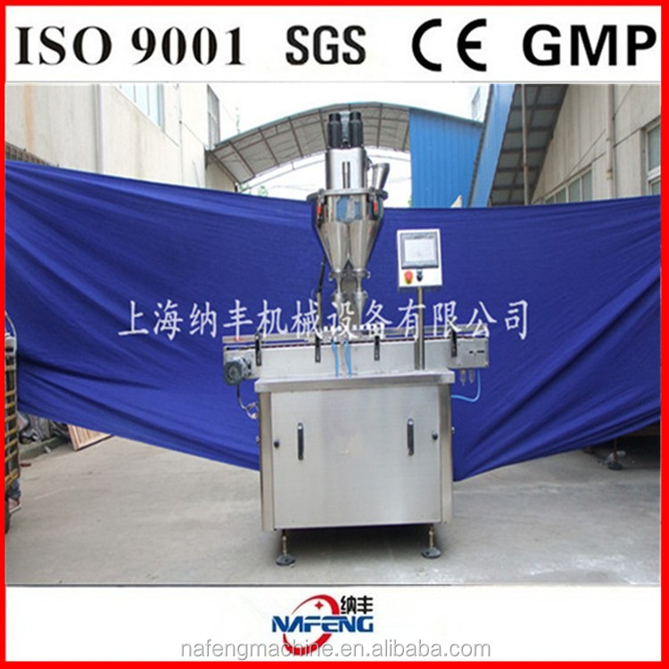 PLC controlled siemens touch screen automatic powder filling machine,auto toner powder filling line