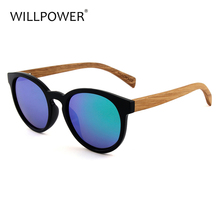 Yiwu Will Power Sunny brand your own bamboo wood men and women fashion sunglasses 2017
