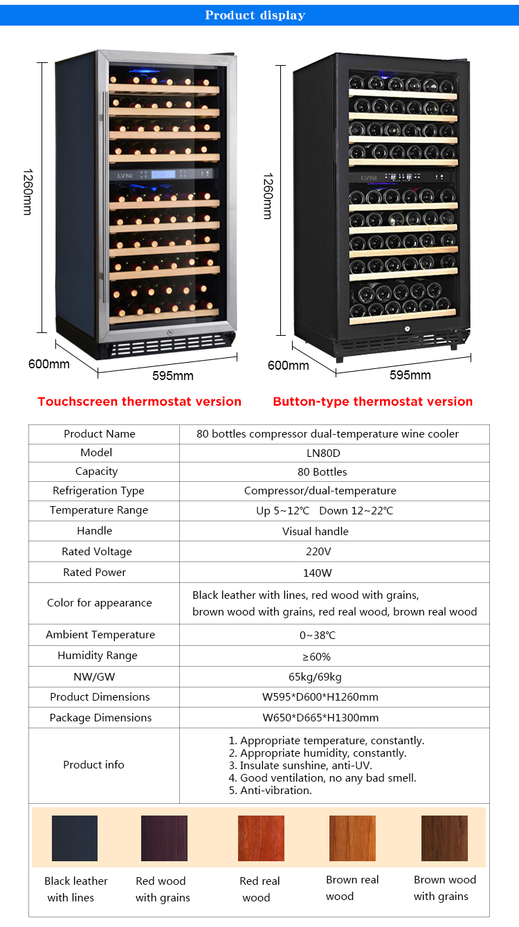 LVNI 220v wooden humidity control horizontal undercounter electric dual zone built-in wine fridge cooler refrigerator cellar