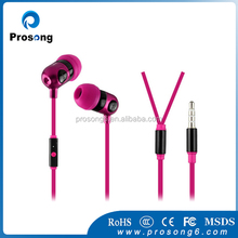 Mobile phone earphone noise isolating classical bud trimmer earphone