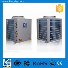 European standard air source swimming pool heat pump