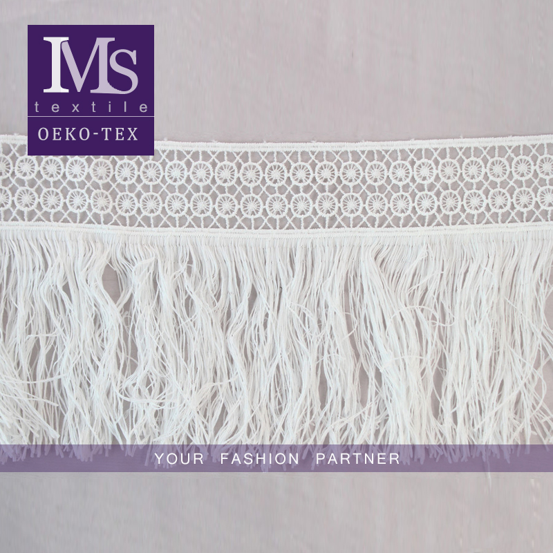 2016 wholesale new 18cm white long silk tassel fringe for curtain or dress