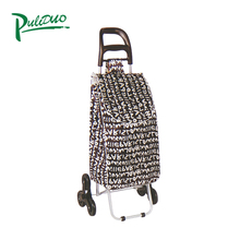 The Fine Quality Small Folding Japanese Shopping Hand Trolley Bag