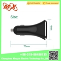 3 usb car charger 5.1A Automobile Portable For phone pad MP3 MP4
