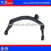 High Quality Asiastar Bus Transmission Gear Shift Fork 115306007 For Sale
