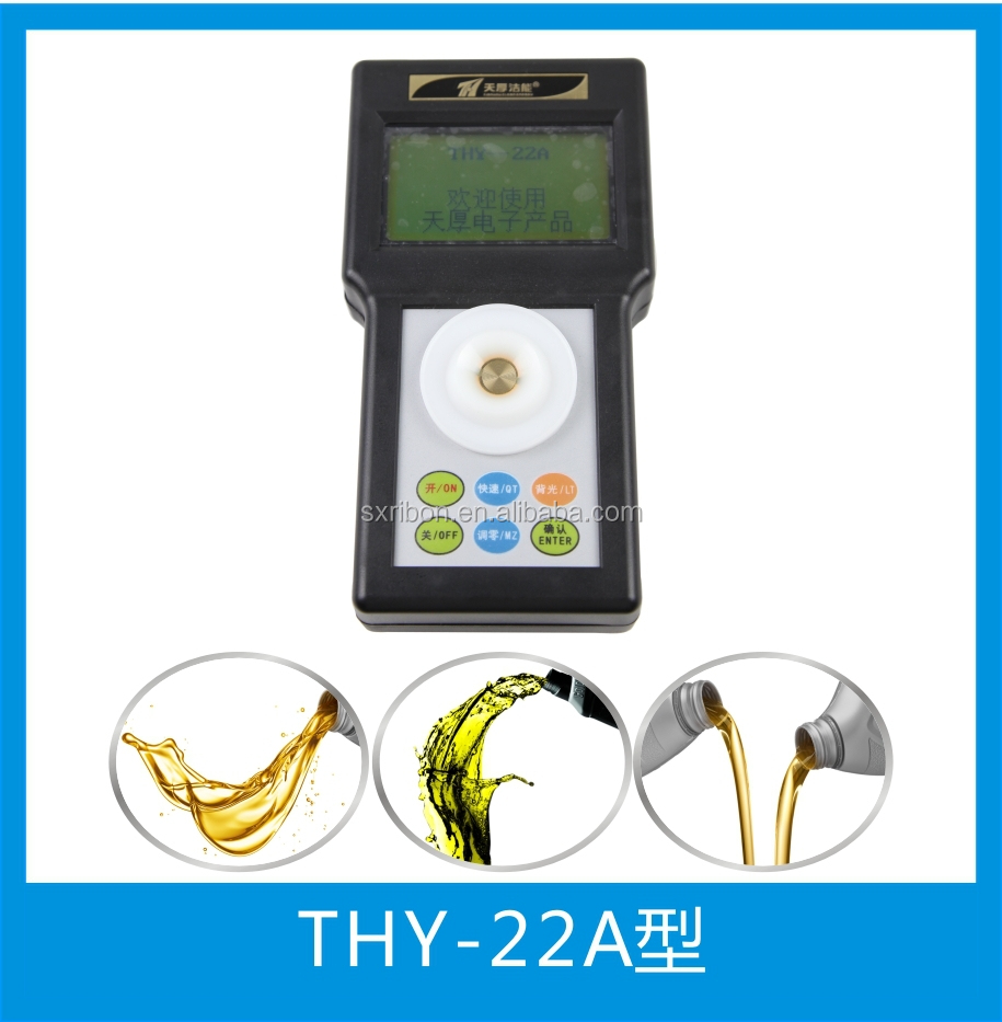 portable design quick test oil analysis equipment/oil quality analyzer