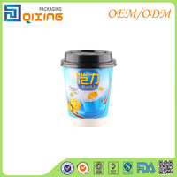 Heat-insulated design paper cup for coffee