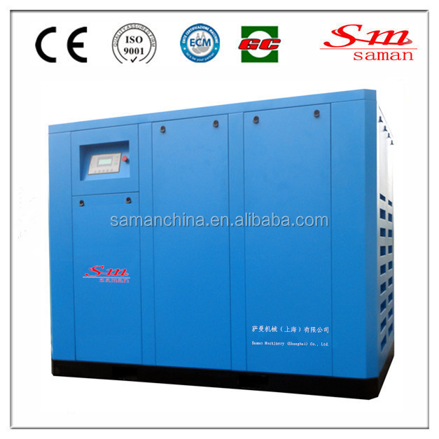 MA-175W direct driving water cooling air compressors