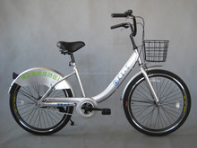 "24"" steel city bike bicycle/ rent bike/ public bicycle china supplier"