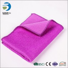 Non stick oil superfine bamboo fiber microfiber towel