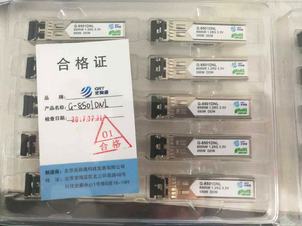 Commercial Level BD-H2733DNL-L20-10G 1270/1330nm 1330/1270nm 10Gbps 20km BiDi Fibre Optic Transceiver