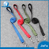 Manufacturer Wholesale Heavy-Duty Extra-long Nylon Dog Lead Dog Running Leash