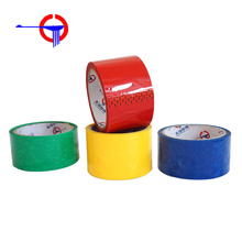 Free Sample Single Sided Brown Packing Tape Pack Tapes Bopp Film