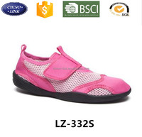 Buy 2016 Latest Fashion New Style Swim Shoes For Men in China on ...