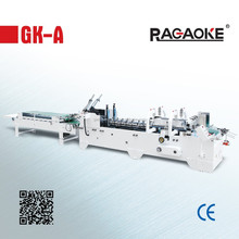 GK-780A cold glue machine for paper box