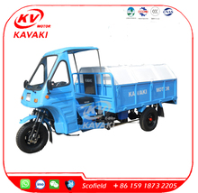 2017 Guangzhou Tricycle Factory Supply China New Air-Cooled 200CC/250CC Three Wheel Cargo Motorcycle