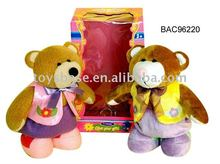 B/O Toy, Electric dancing toy bear with IC