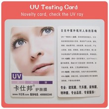 Car window protection film Promotional Gift Photochromic color change UV ray intensity meter Test Card