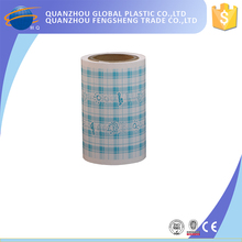 China product printed format pe plastic breathable wrapping film for sanitary napkins