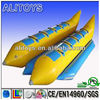 inflatable double boat,10 person banana boat