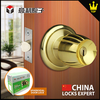 Vintage High-grade Chinese style cylinder barrel lock