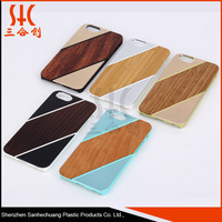 Cheap case for cellular wood mobile phone cover