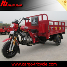 freight tricycle/chinese three wheeler motorcycle/three wheels motorbike