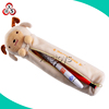 Animal Shape Plush Pencil Case Cheap Price