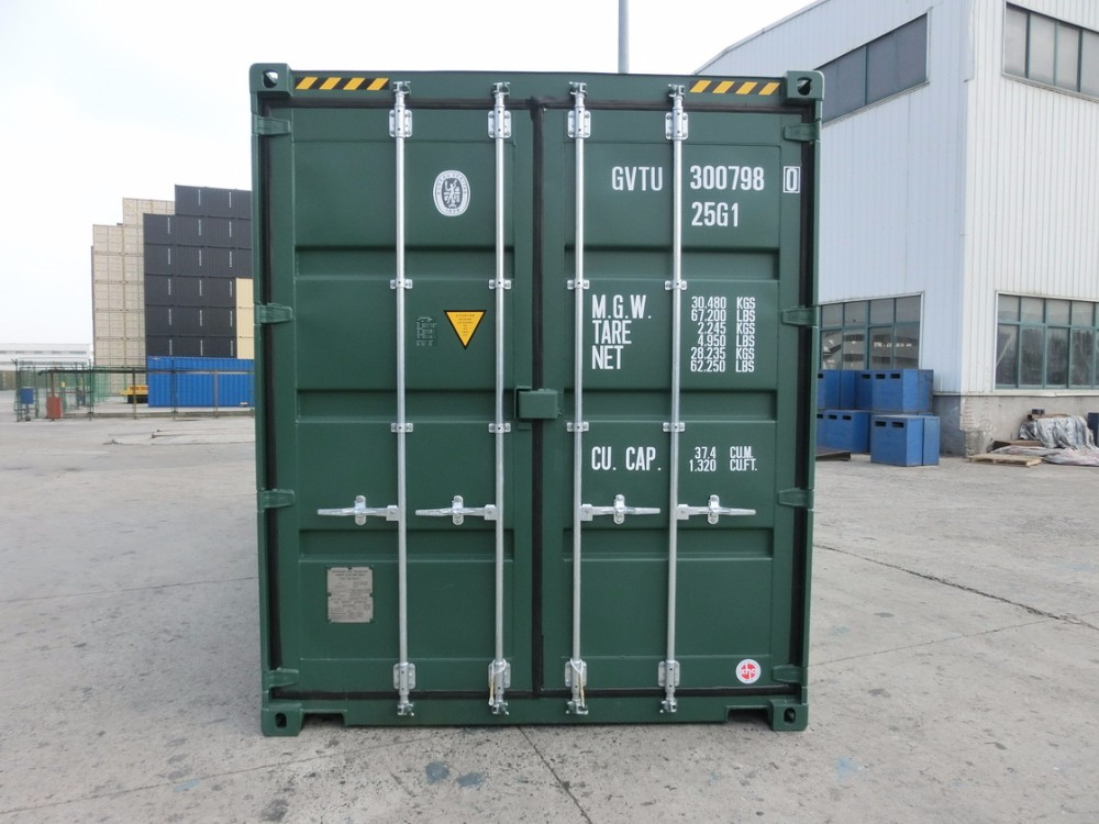good quality 20HC shipping container