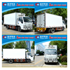 Japanese brand 4*2 Chiller Truck , thermo king refrigerator truck for sale