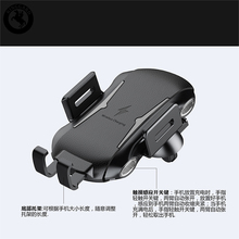 10w wireless mobil car charger