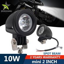 CE ROHS IP67 Wholesale Super Bright spot flood 2 inch 10w mini led motorcycle lights