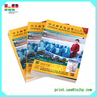 Reverse address newspaper book yellow pages phone number books printing