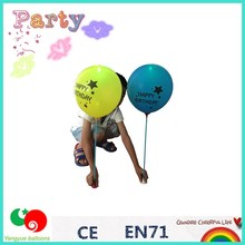 Wedding decoration Customizable New Free Latex Helium Balloons inflatable birthday printted Led Party Balloon