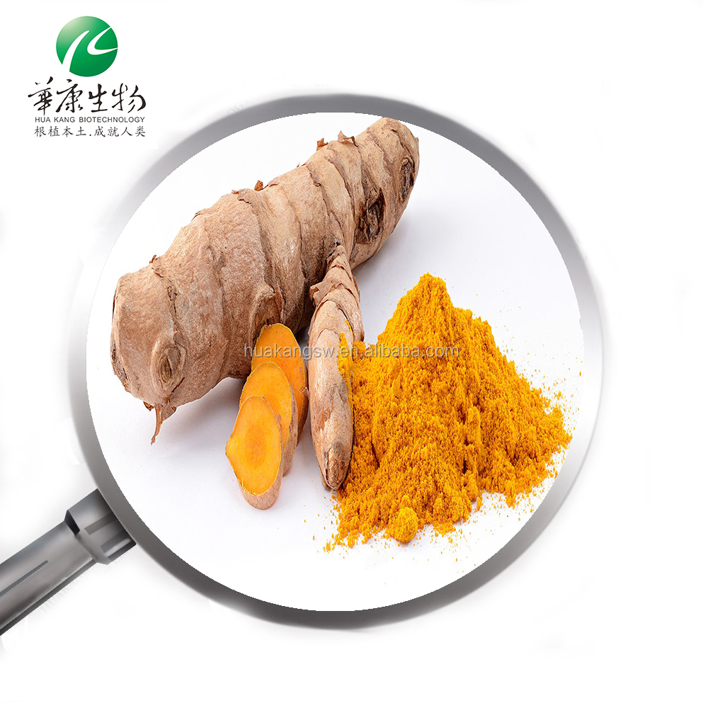 Factory Supply Turmeric Extract Curcumin Supplements