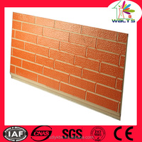 low price 3d metal decorative insulation exterior wall panel