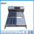 stainless steel Non-pressurized solar water heater for home