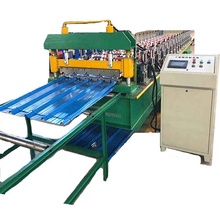 metal roofing machine for sale, China aluminum metal sheets forming machine, aluminum roofing forming machine