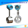 vortex water flow measurement devices