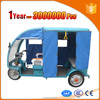 driving type gasoline tricycle