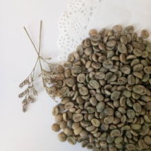 Wholesale Yunnan Arabica <strong>Coffee</strong> <strong>Beans</strong>