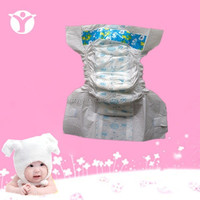 high quality name brand baby diaper