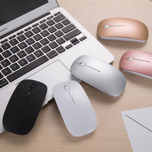 Silent Rechargeable Computer Mouse Bluetooth Wireless Mouse for men women