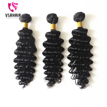 Deep curly raw unprocessed natural color human virgin brazilian hair