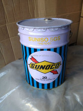 Refrigeration Oil Type SUNISO 5GSD Compressor Oil