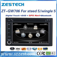 ZESTECH car dvd for Great wall steed5+1 SD card+1 rearview camera+1 TV box+1 parking sensor