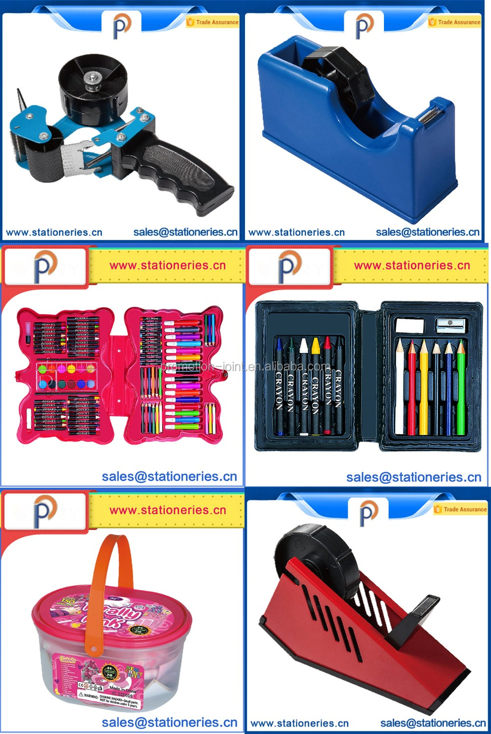 2015 safety school art set