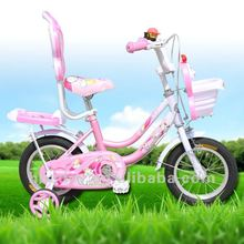 classic bike/kid's bicycles/boys/china made two wheel cycle